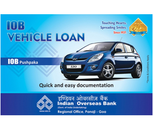 IOB vehicle loan